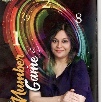 Sheelaa M Bajaj In Bold Magazine
